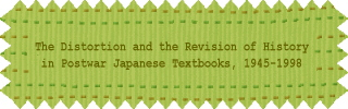 The Distortion and the Revision of History in Postwar Japanese Textbooks, 1945-1998